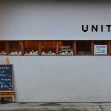 UNITE(ユナイト) COFFEE 長野県大町市