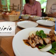 白馬Prairie(プレリー) スイーツ&レストラン