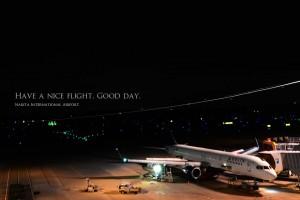 夜の成田空港第一ターミナル