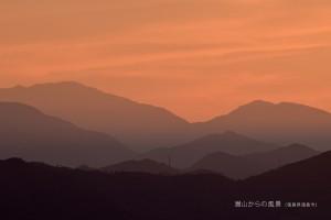 眉山からの風景(夕暮れ・夜景)徳島県徳島市