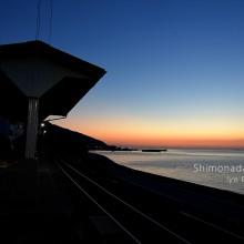 JR四国予讃線下灘駅に沈む夕日