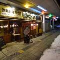 信濃大町駅前の「豚のさんぽ」であったかラーメン3