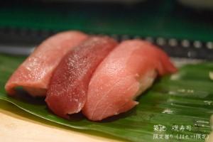 築地「磯寿司」さんの限定握り