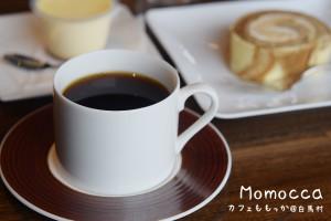 カフェももっかさんのランチとロールケーキ(長野県白馬村)